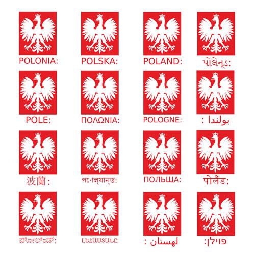 marka Polska 1