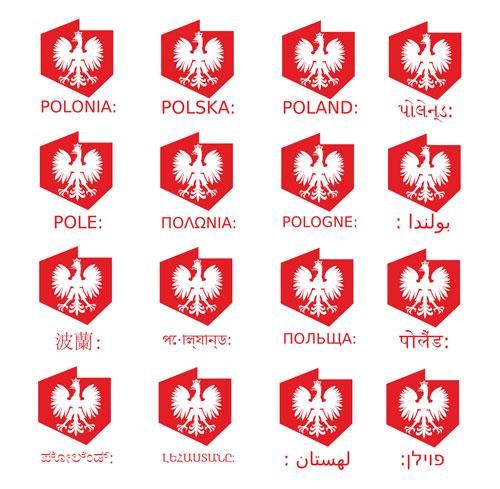 marka Polska 2