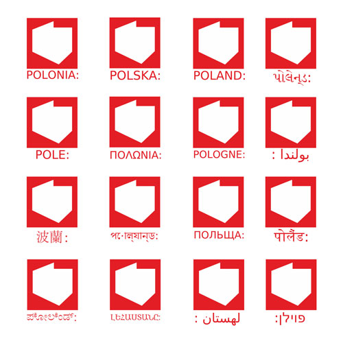 marka Polska 3