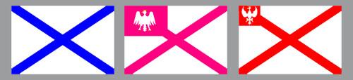 """Bandery zkrzyżem św. Andrzeja (od lewej): wojenna carskiej Rosji, statku """"Polonia"""" (1918) iwg. Admirała K.Porębskiego (1919)"""