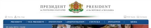 nagłówek strony Prezydenta Bułgarii