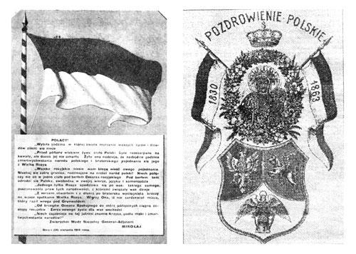 Proklamacja Mikołaja Mikołajewicza z 1914 r. i pocztówka patriotyczna – z flagami oukładzie barw czerwono-białych.