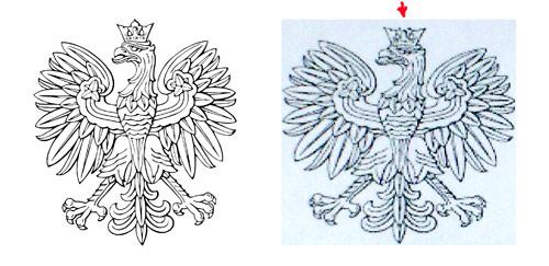 godło z nagłówka I US Warszawa