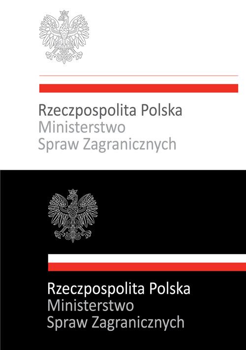 MSZ identyfikacja wizualna, J.Janiszewski